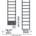 渋谷区幡ヶ谷2丁目 店舗・事務所