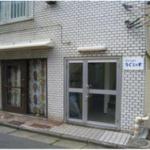 渋谷区鶯谷町 事務所