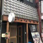 渋谷区道玄坂1丁目 店舗一部