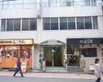 渋谷区渋谷3丁目 店舗一部
