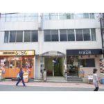 渋谷区渋谷3丁目 事務所