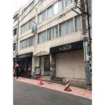渋谷区渋谷3丁目 店舗・事務所
